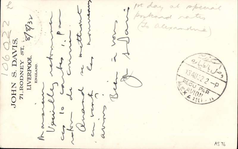 (GB External) LONDON to CAIRO, bs 13/8, PC correctly rated 2d, flown on IAW southbound service AS#76, by flying boat Scipio from Brindisi to Alexandria. This service carried the first dispatch of postcards from GB at REDUCED air mail rate. See Movements of Aircraft on Imperial Airways African Route 1931-1939, P Wingent, p28, pub 1991.