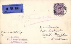 (GB External) LONDON to WADI HALFA bs 14/8, PC correctly rated 3d, flown on IAW southbound service AS#76, by flying boat Scipio from Brindisi to W.Halfa. This service carried the first dispatch of postcards from GB at REDUCED air mail rate. See Movements of Aircraft on Imperial Airways African Route 1931-1939, P Wingent, p28, pub 1991. Francis Field authentication hs verso.