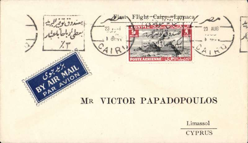 (Egypt) MISR Airwork, F/F new daily service, Egypt to Cyprus, CAIRO to NICOSIA, bs 24/8, printed 'First Flight Cairo-Larnaca' cover franked 9ml,  see Sears p64.