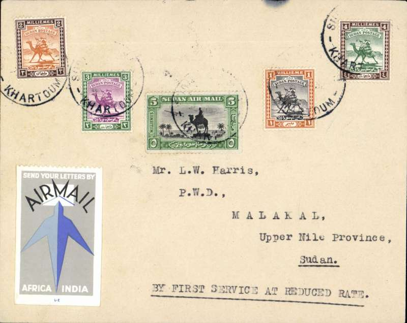 (Sudan) FIRST SERVICE AT REDUCED RATE, Khartoum to Malakal, bs 8/3, carried on IAW Africa southbound service AN 53 flown by either 'Apollo' or 'City of Cape Town' (both used due to high volume of mail), plain cover franked 14ml, canc Sudan/Khartoum/date illegible, grey/light blue/dark blue airmail 'Africa India' vignette. First southbound Africa service by both Apollo and City of Cape Town.