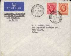 (GB External) ENGLAND to MALTA, London to Wadi Halfa, bs 10/3, first day of temporary route diversion changing  Brindisi-Athens-Mirabella-Alexandria routing to Brindisi-Malta-Benghazi-Mersa Matruh-Alexandria due to troubles in Greece. Original route resumed 16/3. Imprint etiquette TEST cover franked 3d, official IAW 10 Mar Recd ds verso. Carried on IAW southbound service AS 220 from Croydon to Malta by Horatius landplane.