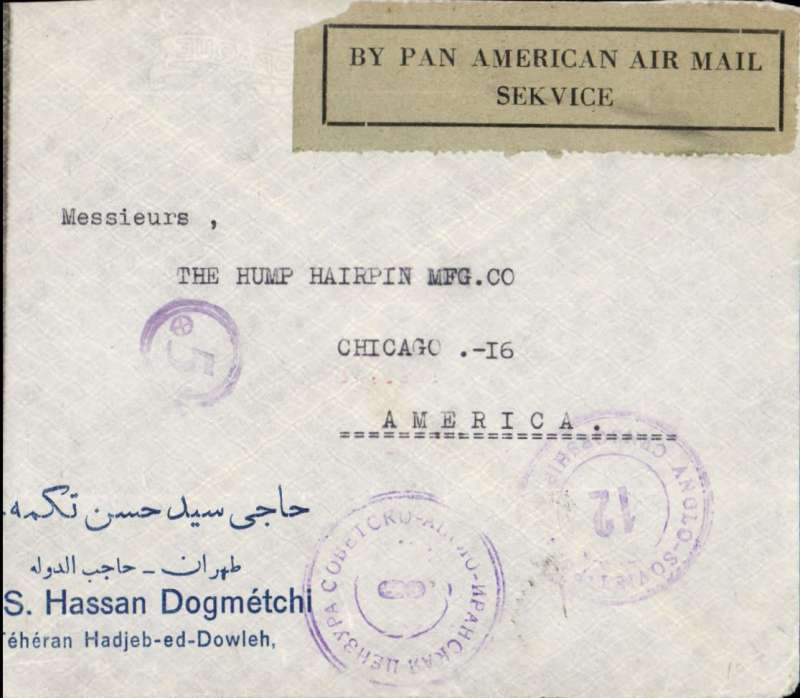 (Iran) WWII triple censored airmail, Iran to USA, TEHRAN to CHICAGO, ms 7-17-45 arrival. Commercial corner cover franked 28R50, posted ?10 June, bs 'Baghdad Jun 16', sealed US cellophane EB 30621 (Chicago) censor tape, carried Tehran to Baghdad, then BOAC to Lagos via Cairo, then Pan Am FAM 22 to Miami and OAT to Chicago. Also two Iran Anglo-Soviet-Persian censor marks, and '5' in circle Iraqi 'passed censorship' symbol, and scarce grey/black 'BY PAN AMERICAN AIR MAIL/SE(K ERROR)VICE'. See scan.