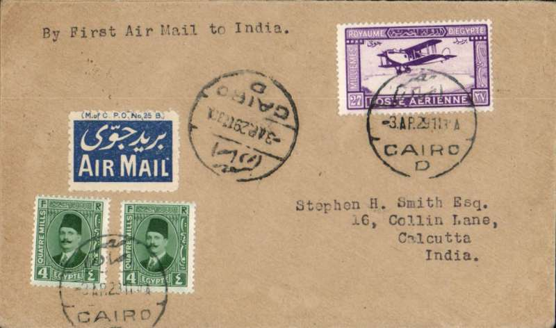 (Egypt) Egypt to India, F/F Cairo/Alexandria) to Karachi 6/4 and on to Calcutta bs 9/4. Carried on  Imperial Airways Eastern Service flight #IE1 all the way by City of Jerusalem.Plain cover, flight cachet verso showing map of route franked 35ml inc SG132. Francis Field authentication hs verso.