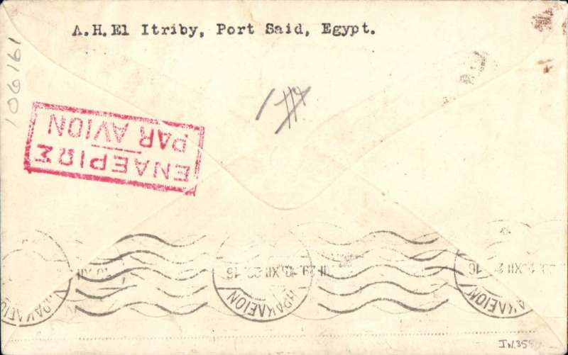 (Egypt) First flight EGYPT to CRETE ISLAND, bs 10/12, printed souvenir cover, airmail etiuette, franked 21mls.