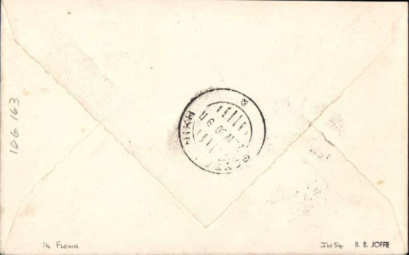 (Egypt) First flight, ALEXANDRIA to SALONIKA, bs 21/4, carried on Imperial Airways Eastern Service flight #IW54, printed airmail etiquette cover franked 27mls. Scarce ONLY 4 FLOWN.