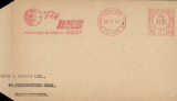 (GB Internal) Scarce BKS airline unused envelope, red corner logo with red 2d metre frank. Northeast Airlines (NEA) ? known as BKS Air Transport until 1970 ? was an airline based in the United Kingdom that operated from 1952 until 1976, when NEA's operations and fleet were merged into British Airways.