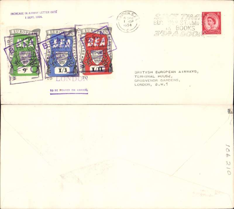 (GB Internal) British European Airways, fifth issue, 1st September 1954, cover flown from Guernsey to London bearing the set of 3 air letter stamps with revised values.