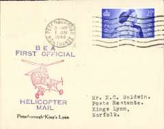 (GB Internal) Inauguration first helicopter-operated public mail service, Peterborough to Kings Lynn, bs, printed souvenir cover, BEA