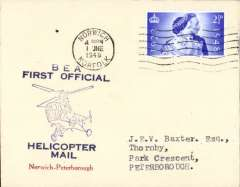 (GB Internal) Inauguration first helicopter-operated public mail service, Norwich to Peterborough, printed souvenir cover, BEA