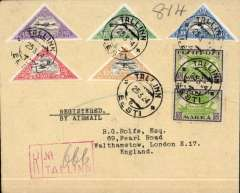 (Estonia) Tallin to England, nice strike red hooded London 29 MR 24 registered arrival ds, registered (hs) cover franked 1924 imperf air set of 5 (cat £27 used) + 15m x2. Likely carried by German airline to Konogsberg, then OAT to England. Nice item.