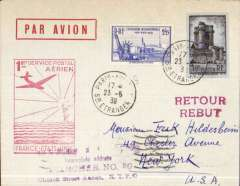 (France) F/F FAM 18 Southern Atlantic Route,  Marseilles to New York, b/s, cachet, imprint etiquette airmail cover franked F12.25 cover, Pan Am.