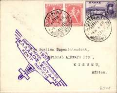 (Greece) Greece acceptance for the first England-East Africa flight, Athens to Kisumu, bs 10/3, purple winged Athens depart cachet, plain cover franked 8d 4l, canc Athens cds. 176 flown to Mwanza including those dropped at Kisumu.