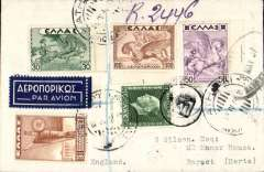 (Greece) Athens to England, black 3 May 37 registered oval arrival ds on front, reg (label) cover franked 190d inc 1935 Mythology 30d,50d and 100d, canc Athens cds and registered Athens cds verso, dark blue/white airmail etiquette, black currency mark.
