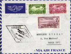 (Lebanon) Air Orient, 10th Anniversary first Beyrouth-Paris flight, bs 22/7, blue/pale blue Air France company cover franked 4P + special 10th Annivesary 10P stamp, black diamond flight cachet.