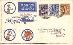 (Northern Rhodesia) Scarce accelerated emergency mail, Imperial Airways inaugural Cape Town-London service, carried by 'City of Baghdad'  from Broken Hill to  Nairobi 3/2 transit cds verso, where it waited for the second Cape Town-London flight for OAT to Alexandria, bs 13/2, orange/white Springbok souvenir cover franked KGV 2d, 3d, 4d, canc Broken Hill 29 Jan 1932 cds. The flight from Cape Town was interrupted twice, first when a wheel was damaged on take off from Salisbury, and again when bad weather forced the plane to  land in a swamp near Broken Hill, ref Ni 320129 and 320129B. The 'City of Baghdad' waited at Broken Hill until February 2nd, when it took off via Mpika, Dodoma, and Moshi, arriving Nairobi 3/2. This accelerated emergency mail, back stamped between February 2nd and 4th is of considerable rarity, and of unusual interest to aerophilatelists.