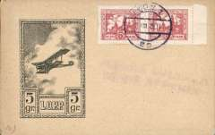 """(Poland) Aerolloyd/Aeroflot, Lwow to Warsaw, bs 22/8, 5G airmail 'LOPP' PSC with additional 15G x2, faint strike red two line """"Poczta Lotnicza/Posta Aerienne"""" front and verso, and red framed 'airmail' hs verso."""