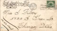 (United States Internal) US Governmental Flight , Philadelphia to Chicago, carried on the F/F of the Transcontinental Air Mail Route - New York to San Francisco, plain cover franked C4 8c tied Philadelphia Jun 30 postmark, ms 'First Aeroplane Trip/Philadelphia-Chicago/6/31/1924'. Faint toning and ironed vertical crease.