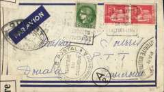 (France) Vichy France to French Cameroons, WWII dual censored imprint etiquette airmail cover franked 3F50 canc Pyrenees Orientalis cds, bs Douala 2 Dec 40, sealed Vichy B&W 'Controle Postal Militaire' censor tape tied by black lozenge 'Overt/W 422/L'Autorite Militaire' censor mark applied to mail directed abroad, also black double ring 'Controle Postal/Territoire du Camroun/Commissopn A' and black A/2 in cicle Cameroons censor marks. The Armistice between France and Germany was signed 22 June 1940 one day after this letter was posted. A super WWII item.
