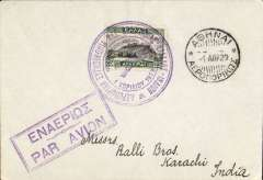(Greece) Imperial Airways F/F Athens to Karachi, bs 6/4, carried on the inaugural England-India service, plain cover franked 25d canc fine strike large circular violet dated special F/F flight cachet (Goddard 36A), also Athens Airmail (Goddard P1) dated 1/4/29, violet framed 'Par Avion' hs (Goddard C3).