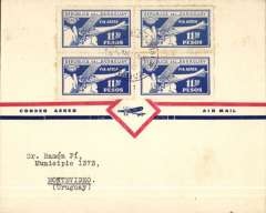 (Paraguay) Paraguay to Uruguay, bs Montevideo 14/3, attractive and uncommon red/white/blue airmail cover franked 1929 blue/white 11.30P air block of 4.