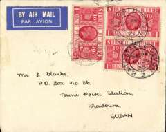 (GB External) London to Khartoum, bs Sudan Airmail/Khartoum, plain cover franked 1d Silver JUbilee x3, canc Barnstaple/16 Ju 35, airmail etiquette.
