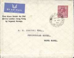 "(GB External) England to Hong Kong, bs's Kowloon and Victoria 24/3, connecting with F/F new Penang-Hong Kong extension, souvenir imprint etiquette cover franked 6d with printed three line ""First Direct British Air Mail service London-Hong Kong by Imperial Airways""."