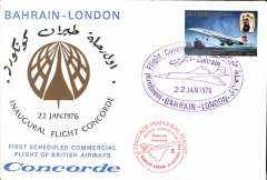 (Concorde) Inaugural flight Bahrain to London, official illustrated cover inscribed in English and Arabic, large purple special pmk and red circ cachet.