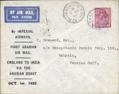(GB External) F/F alternative route London to Bahrain Island (difficulties with the Persian govt. necessitated a route change from the southern shores of Persia to the northern shores of Arabia), grey/blue printed 'England to India/via the/Arabian Coast' souvenir cover franked 6d canc Hudson Street cds, bs 7/10,  Imperial Airways, rated 120 pts by Newall.