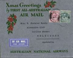 "(GB External) Kingsford Smith's return flight, England to Australia,"" All the Way"" Christmas and New Year flight, London to Melbourne, bs 22/1/32, grey/red/green ""Xmas Greetings"" Australia National Airways souvenir cover, correctly rated 1/4d, canc London FS/Air Mail cds."