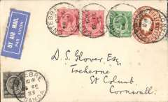 """(Uganda) Entebbe to London, bs St Columb, Cornwall 7/3, 20c PSE with additional 45c canc Entebbe cds, ms """"By 1st Direct/Entebbe-London/Air Mail despatch""""."""