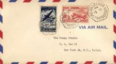 (Fezzan) Fezzan to New York, bs New York/Nov 13 1948, airmail cover franked 1949 air set (SG 38,39 Cat £27 used), canc hexagonal 'Ghadames/Sud Tripolitania/5.11/...' date stamp. These were the only stamps ever issued for Fezzan only, a desert territory in N. Africa under French military administration from 1946-51. A super item.
