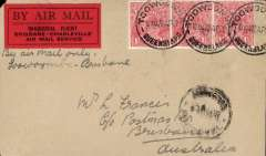 (Australia) Inaugural Qantas Brisbane-Charleville service, F/F Toowoomba to Brisbane bs 22/4 plain cover franked 4 1/2d, ms 'By Air Mail Only/Toowoomba -Brisbane'. Scarce 'non Davis Bros' cover, cat $200 + $20 vignette, Australian AMC.